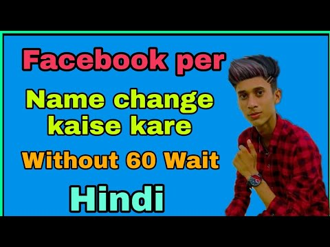 How to change Facebook name before 60 days in Android mobile | 100% Working trick 2018 || By TD