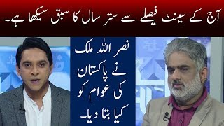 Harf E Raaz With Orya Maqbol jan | 12 March 2018 | Neo News