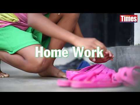 Home Work: how child labour has become socially acceptable in Nepal