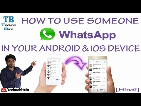 How To Use Someone WhatsApp in Your Android or iPhone [Hindi]