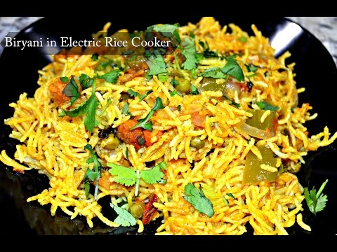 Biryani in Electric Rice Cooker |  Easy Biryani Recipe