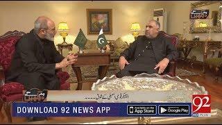 Hum Dekhein Gey | Speaker National Assembly Asad Qaiser Exclusive Interview | Noor ul Hassan |