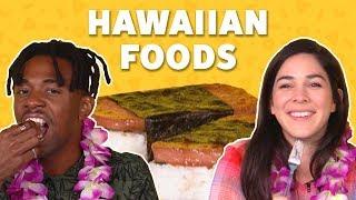 We Tried Hawaiian Foods | TASTE TEST