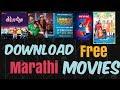 Download How To Download Marathi Movies 2018 Marathi Movie mp3