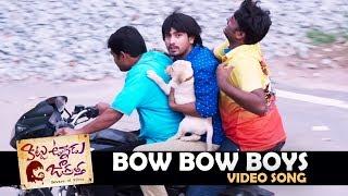 Bow Bow Boys Full Video Song   Kittu Unnadu Jagratha   Raj Tarun, Anu Emmanuel