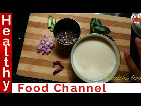 Pal Sadham   Milk Rice   How to prepare Milk sadham