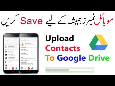 How to Save All Mobile Contacts in Gmail Account ! Save For Life Time