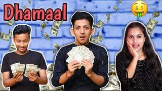 Dhamaal   Prashant Sharma Entertainment