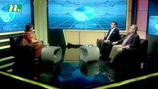 Market Watch | Episode 589 | Stock Market and Economy Update | Talk Show
