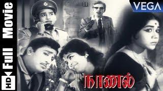 Naanal Tamil Full Movie ( 1965 ) | Major Sundarrajan | K R Vijaya | K Balachander | Tamil Movies