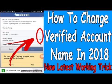 How to Change Verified Account Name On Facebook 100% Working Method 2018