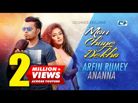 Xxx Mp4 Mon Chuye Dekho Arfin Rumey Anonna Official Music Video Bangla Hit Song Full HD 3gp Sex