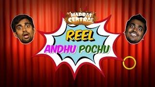 Reel Anthu Pochu | Episode 1 |  Anjaathavan Movie Review | Madras Central