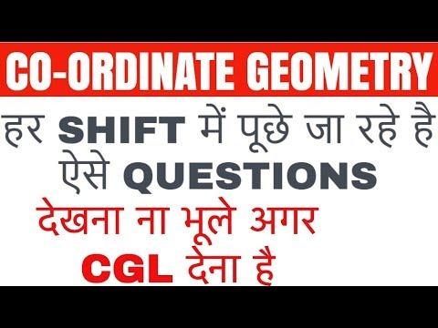 ✅ Coordinate Geometry के इस तरह के Questions CGL की हर Shift में पूछे जा रहे है