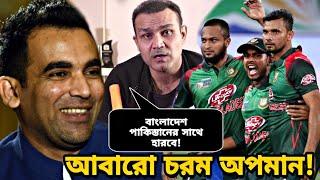 আবারো বাংলাদেশকে ছোট করলেন সাবেক সেই ভারতীয় তারকা ক্রিকেটার! | Bangladesh cricket news | Asia cup