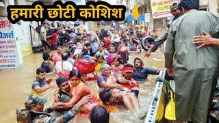 Requesting Help 🙏 For Kolhapur & Sangali Flood