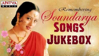 Remembering Soundarya Telugu Hit Songs ►Jukebox
