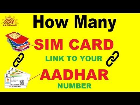 How Many Sim Card Link On Your Aadhar Number ? |आपके आधार कार्ड पर कितने सिम चल रहे हैं 100% Working