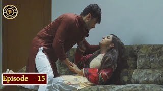 Haiwan Episode 15 - Top Pakistani Drama