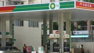 Foreign oil companies to open more filling stations in China