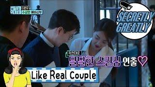 "[Secretly Greatly] 은밀하게 위대하게 - Leehyunwoo, ""marriage is killing(?)"" 20170115"