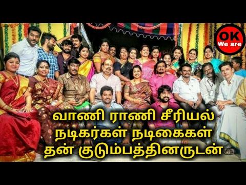 Xxx Mp4 Vani Rani Actors Amp Actress Real Life Family Photos வாணி ராணி சீரியல் நடிகர்கள் குடும்பத்தினருடன் 3gp Sex