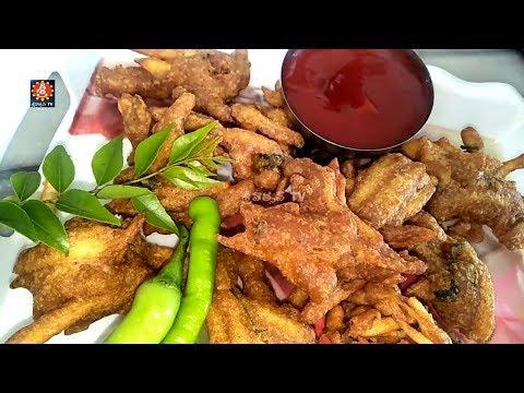 Aloo Pakoda || ఆలు పకోడి || Simple & Quick Potato Snack recipe By Sri Tv