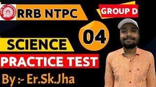 hii chela मै sk jha आप सभी को sk jha channel पर स्वागत करता हुं। इस channel के माध्यम से मै RRB NTPC GROUP-D के science को मै पूरा ...