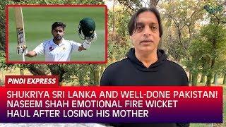 Pak vs Sri | Naseem Shah