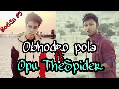 Xxx Mp4 Bodda Part 3 বদ্দা তুমি কোথায় Opu TheSpider Salman Muqtadir 3gp Sex
