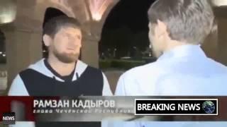 2015 Путин и Рамзан Кадыров. Самая первая встреча ! СМОТРЕТЬ ВСЕМ