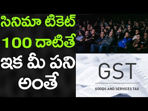 SHOCKING! Entertainment Tax to Increase on Movies   GST Latest News   VTube Telugu
