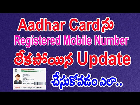How to Update Aadhar Card without Registered Mobile Number