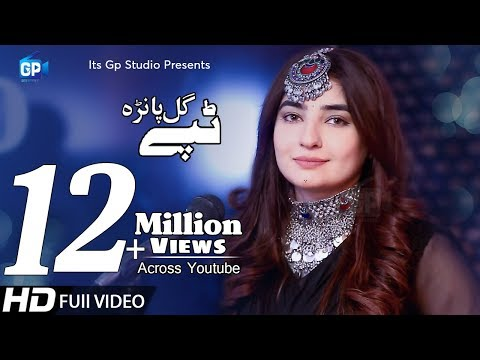 Xxx Mp4 Gul Panra New Song 2020 Tappy Ufff Allah Pashto New Song Pashto Music New Hd Song 2019 3gp Sex