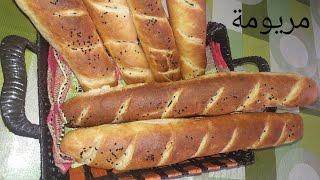 مريومة خبز الباجيت مثل المحلات سهل التحضير