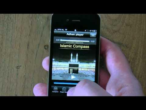 Islamic Compass - iPhone & iPad Application