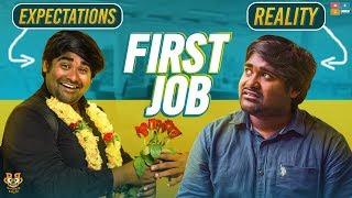 First Job (MNC vs Startup Company) || Bumchick Babloo || Tamada Media