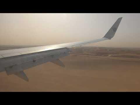 Egyptair Flight MS95 from Aswan  landing at Cairo International Airport