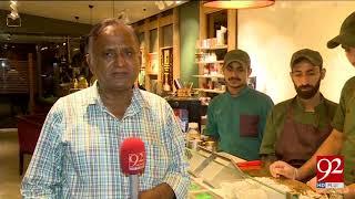 Nawazuddin Siddiqui told about  Pakistan journalist Chand Nawab | 19 August 2018 | 92NewsHD