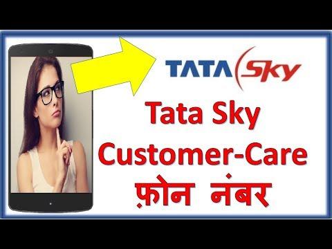 Tata Sky Customer Care Number: Toll Free Helpline Contact No   Tata Sky Helpline Number