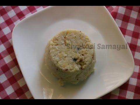 Varagarisi pongal(வரகரிசி பொங்கல்)Sivakasi Samayal / Recipe- 362