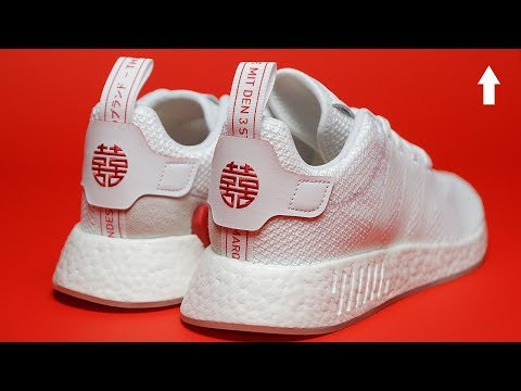 2258623db88 Top 3 reasons why you should buy the NMD R2 Chinese new year pack from  adidas - getplaypk
