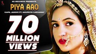 New Piya Aao Rajasthani song || Kapil Jangir || Anupriya Lakhawat || Momin Khan || Astha
