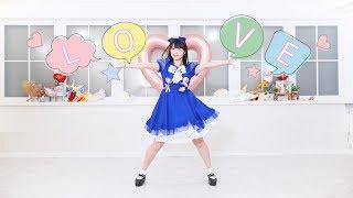 Download 【足太ぺんた】ファンサ 歌って踊ってみた【オリジナル振付】 Video