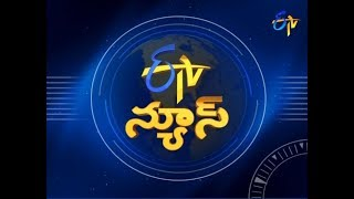 9 PM ETV Telugu News   23rd January 2018