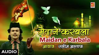"Maidan e Karbala ""मैदाने करबला (Audio Songs) | Saleem Altaf Qawwali 2017 | Muharram Songs"