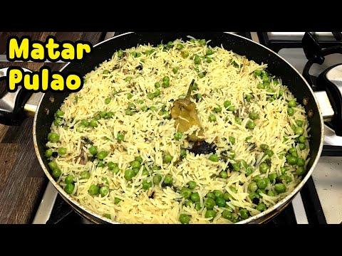 Matar Pulao By Yasmin's Cooking