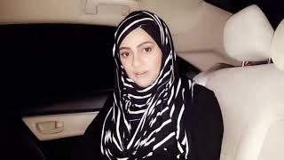 20th Ramazan | 92news | Ghusay sy bachny ka wazifa