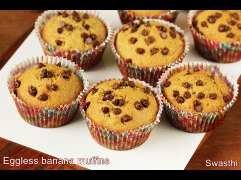 Eggless banana muffins recipe | How to make banana muffins without eggs
