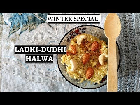 Winter Special - Lauki ka Halwa Recipe | Instant Dudhi ka Halwa | Bottle Gourd & Milk INDIAN Dessert
